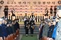 朝鮮戦争戦死者の遺骨を奉安