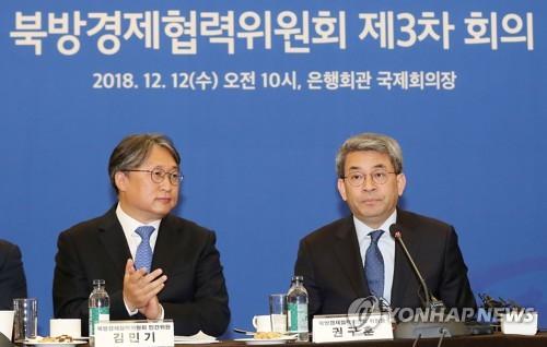 新북방정책 중간점검…한-유라시안 협력펀드 만든다(종합)