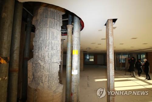 """붕괴 위험 삼성동 대종빌딩 출입제한…""""부실 시공 가능성"""""""