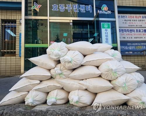 현금 70만원·두유·흰 쌀…추위 녹이는 '기부천사들'