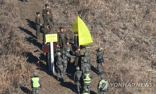 (2e LD) Le Sud et le Nord vérifient le retrait de postes de garde dans la DMZ