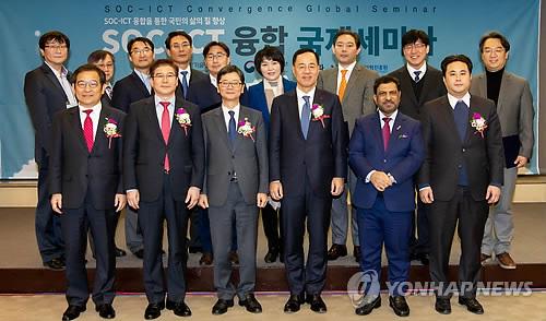 '지능형 SOC' 구축 위한 국제세미나 국내 첫 개최