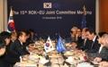 Comité conjoint Corée-UE