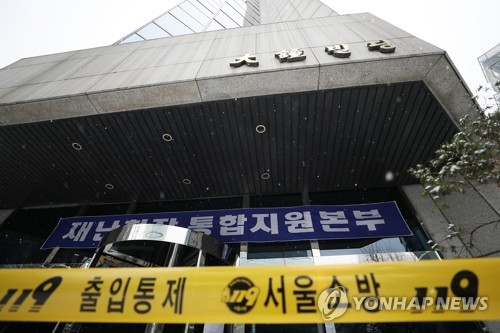 '붕괴 위험' 대종빌딩, 19일부터 보강공사…36%만 이사마쳐(종합)