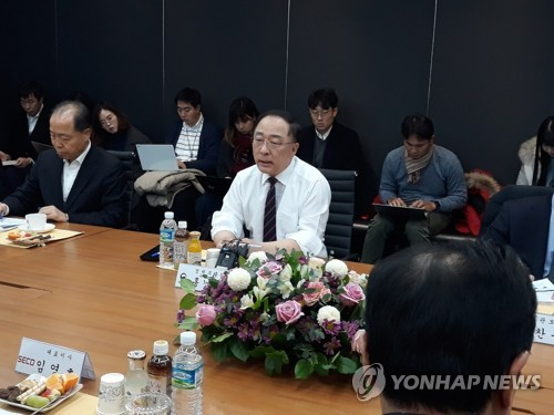 (2nd LD) S. Korea to announce measures on auto parts industry