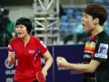 '이것이 남북 단일팀의 힘'