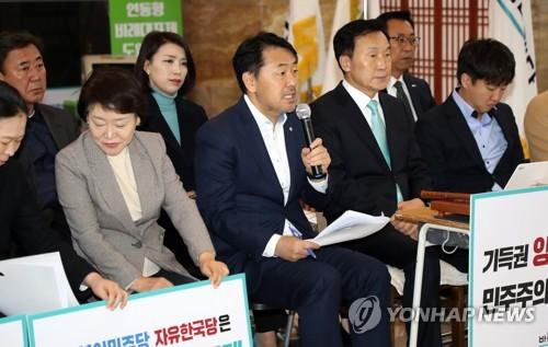 """김관영 """"민주·한국, 핑계 대며 연동형 비례대표제 회피"""""""