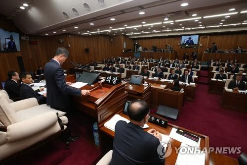 춘천레고랜드 동의안 본회의 통과…20..