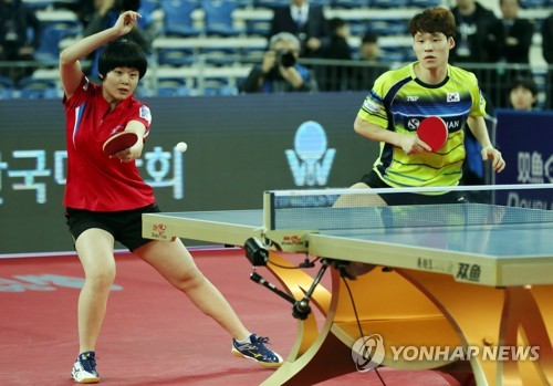 Unified Korean ping pong team takes silver at major event in S. Korea