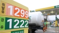 Gasoline prices on decline