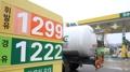 Gasoline prices on decline