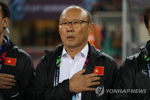 스즈키컵 우승 베트남 박항서호, A매치 16경기 '무패 행진'