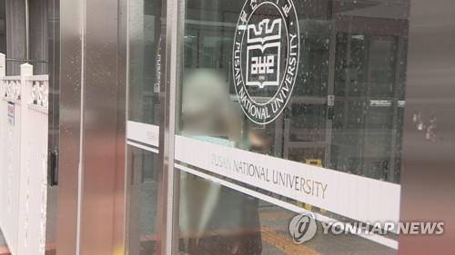 부산대 여자기숙사 또 외부인 침입…여대생 성폭행 시도(종합2보)