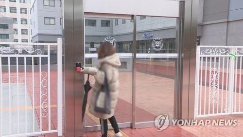 """외부인 성추행 부산대 여자기숙사…""""첨단 보안시설 갖췄다더니"""""""