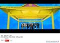 BTS' YouTube milestone