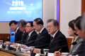 Moon hosts economy meeting