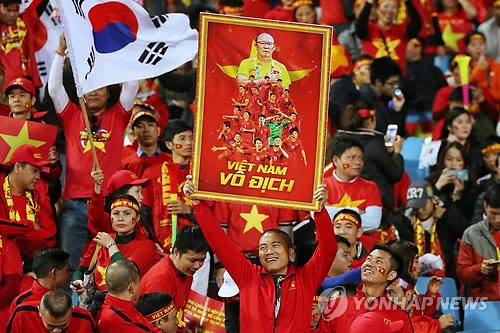 박항서, 베트남 국영 TV가 뽑은 '올해 최고의 인물'