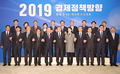 El presidente Moon celebra una reunión de economía
