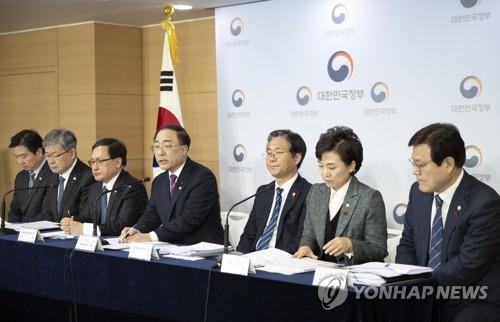 (2nd LD) S. Korea's economy to grow 2.6 pct-2.7 pct in 2019: gov't