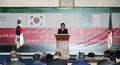 Foro empresarial entre Corea del Sur y Argelia