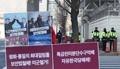 米大使館前の1人デモ認めず 警察が方針