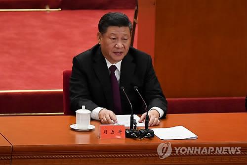 中언론, 개혁개방 40주년에 덩샤오핑보다 시진핑 띄우기(종합)