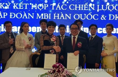엠비아이, 베트남에 1조원 규모 전기 오토바이 공급 계약