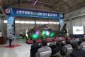 El nuevo prototipo de helicóptero autóctono