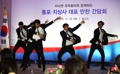 Représentation de K-pop