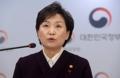 韩政府发布三期新城建设计划