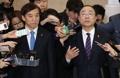 韩财长行长会后表态