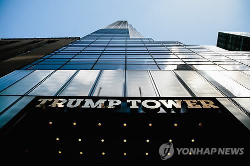 美정부 요청에 中 기업, 460억원 손해 보고 뉴욕 빌딩 매각