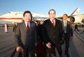 El PM surcoreano llega a Túnez