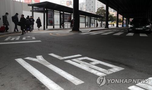 한국택시부산협동조합 부산 최초 협동조합택시 출범