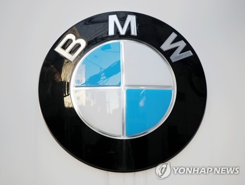 BMW도 '한국형 레몬법' 수용…1월 구매고객 소급적용