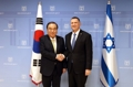El presidente parlamentario en Israel