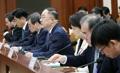 Reunión de los ministros de economía