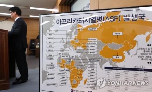 정부, 몽골 아프리카돼지열병 발생에 따라 국경검역 강화