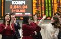 韓国株 今年の取引終了