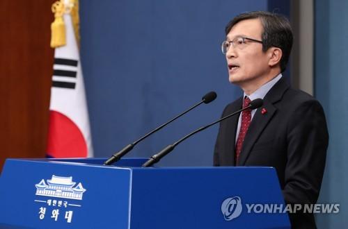 القصر الرئاسي : نأمل في أن تلعب رسالة كيم جونغ-أون لـ ترامب دورا إيجابيا في عملية السلام
