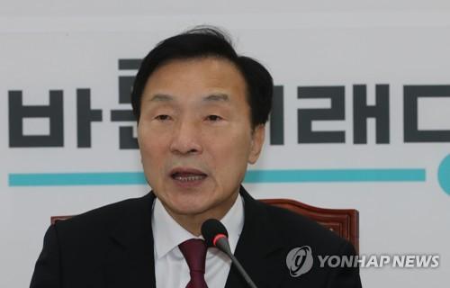 """[신년사] 손학규 """"연동형 비례대표제로 민주주의 제도화"""""""