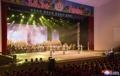 Concert artistique à Pyongyang