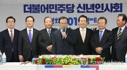"""이해찬 """"올해 남북정상회담 일찍 열릴 가능성 커"""""""