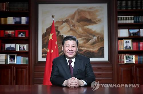 시진핑 신년사 자력갱생과 고군분투로 어려움 이겨낼 것