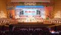 Pyongyang fête le Nouvel An