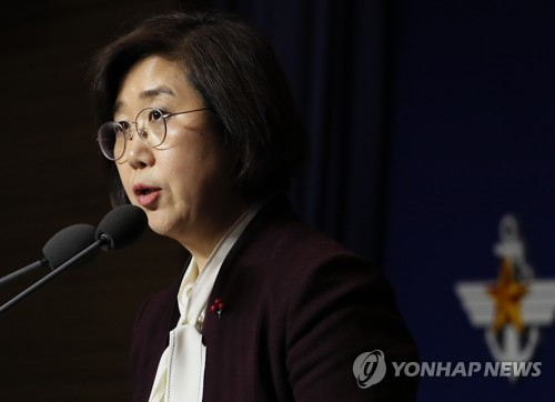 """S. Korea voices """"deep regrets"""" over Japan's announcement on radar dispute"""