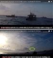 Corea del Sur refuta las acusaciones de Japón sobre la disputa del radar