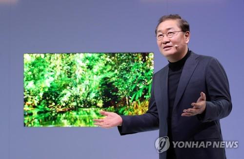 삼성전자, CES서 세계 최소형 마이크로 LED TV 첫 공개