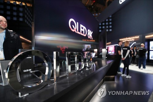 Samsung, Hyundai again rank top in U.S. brand loyalty: poll