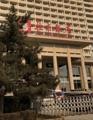 El líder norcoreano en China